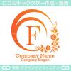 F,アルファベット,花,植物のロゴマークデザインです。