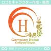 H,アルファベット,花,植物のロゴマークデザインです。