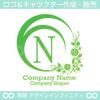 N,アルファベット,花,植物,月のロゴマークデザインです。