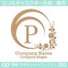P文字,アルファベット,花,植物のロゴマークデザインです。