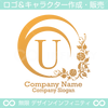 U,アルファベット,花,月,植物のロゴマークデザインです。
