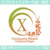 アルファベットX,花,月,植物のロゴマークデザインです。