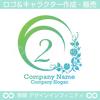 数字の2,花,フラワー,月,植物リースのロゴマークデザイン