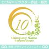 数字の10,花,フラワー,植物リースのロゴマークデザインです。
