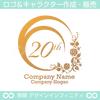 20周年記念,花,リース,植物,自然,丸のロゴマークデザインです。