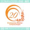 20,数字,花,植物,月,丸,リースのロゴマークデザインです。