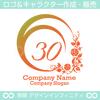 数字の30,花,丸,植物リース丸のロゴマークデザインです。