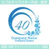 40,数字,花,フラワー,植物,月,リースのロゴマークデザインです。