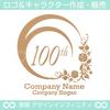 100周年記念,花,リース,植物,自然,丸のロゴマークデザイン