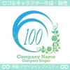 数字の100,花,植物,丸,リースのロゴマークデザインです。