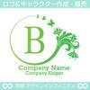 Bアルファベット,花,蝶,植物,リースの優雅なロゴマークです。
