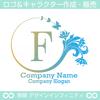 F,アルファベット,花,蝶,植物,リースの優雅なロゴマークです。