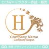 H,アルファベット,花,蝶,植物,リースの優雅なロゴマークです。