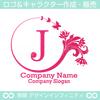 J,アルファベット,花,蝶,植物,リースの優雅なロゴマークです。