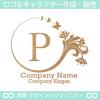 P,アルファベット,花,蝶,植物,リースの優雅なロゴマークです。