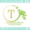 T,アルファベット,花,蝶,植物,リースの優雅なロゴマークです。