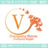 V,アルファベット,花,蝶,植物,リースの優雅なロゴマークです。