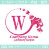 W,文字,花,蝶,植物,リースの優雅なロゴマークデザインです。