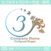 数字の3,花,蝶,植物,リースの優雅なロゴマークデザインです。