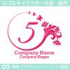 数字の5,花,蝶,植物,リースの優雅なロゴマークデザインです。