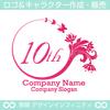 10周年記念,花,蝶,バタフライ,植物,リースの優雅なロゴマーク