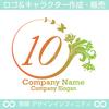 10,数字,花,蝶,植物,リースの優雅なロゴマークデザインです。