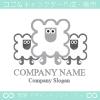 羊,ヒツジ,動物,ひつじの群れをイメージしたロゴマークデザイン