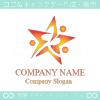 星,スター,太陽をイメージしたロゴマークデザインです。
