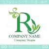アルファベットR,植物,自然の緑のロゴマークデザインです。