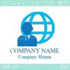 地球,グローバル,人,ビジネスマンのイメージのロゴマークデザイン