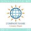 地球,光,グローバルをイメージしたロゴマークデザインです。