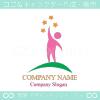 勝者,人間,星,達成をイメージしたロゴマークデザインです。