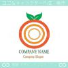 ミカン,みかん,蜜柑,オレンジをイメージしたロゴマークデザインです。
