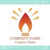 炎,ランプ,火,明かり,ファイヤーのロゴマークデザインです。