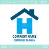 H文字,家,マイホームがイメージのロゴマークデザインです。