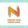 N文字,矢,上昇をイメージしたロゴマークデザインです。