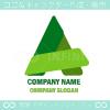 文字A,山,上昇,エコ,環境のイメージのロゴマークデザインです。
