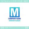 M文字のクリーンな青のイメージのロゴマークデザインです。