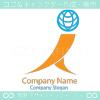 地球,I文字,人をイメージしたロゴマークデザインです。