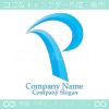 P文字,未来ロード,風のイメージのロゴマークデザインです。
