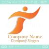 Tアルファベット,人,炎のイメージのロゴマークデザインです。