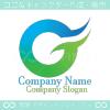 O,G文字,水,緑がイメージのロゴマークデザインです。