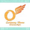 羽,ウイング,O文字がモチーフのロゴマークデザインです。