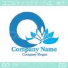 蓮の花,O文字のイメージのロゴマークデザインです。