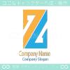 Z文字、太陽、水がモチーフのロゴマークデザインです。