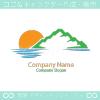太陽、山、海のシンボルマークのロゴマークデザインです。