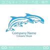 イルカ、ジャンプのシンボルマークのロゴマークデザインです。