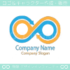 無限、インフィニティー、矢をイメージしたロゴマークデザインです。
