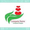 愛、ハート、リーフのシンボルマークのロゴマークデザインです。
