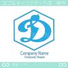 D文字、六角のシンボルマークのロゴマークデザインです。